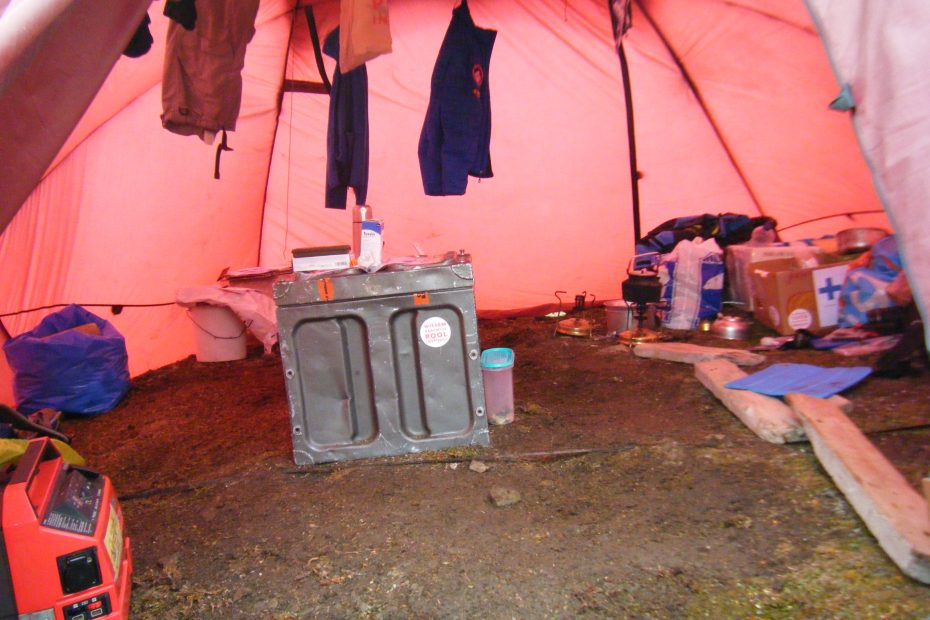 The kitchen tent.